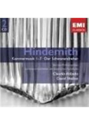 Paul Hindemith - Kammermusik 1 - 7 (Abbado) (Music CD)