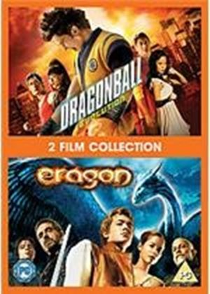Dragon Ball / Eragon