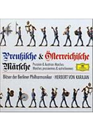 Various Artists - Prussian And Austrian Marches (Music CD)