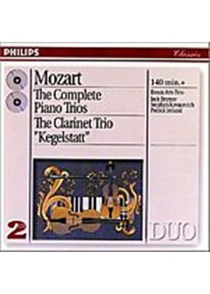Wolfgang Amadeus Mozart - Complete Piano Trios (Beaux Arts Trio) (Music CD)