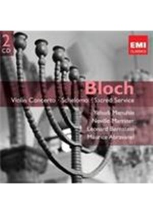 Bloch: Orchestral and Choral Works (Music CD)