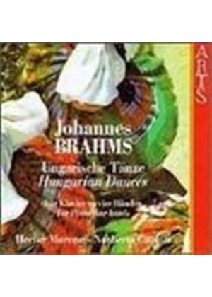 Brahms: Hungarian Dances etc