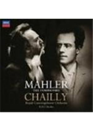 Mahler: (The) Symphonies