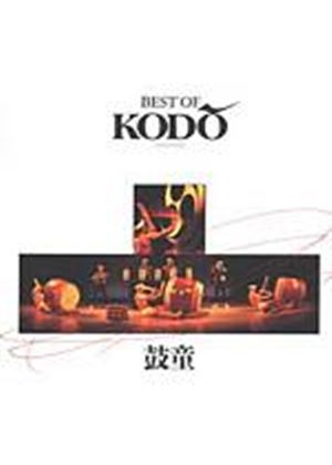 Kodo - The Best Of (Music CD)