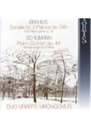 Brahms/Schumann - Piano Quintets (Duo Uriarte-Mrongovius) (Music CD)