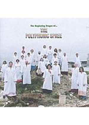 The Polyphonic Spree - Beginning Stages Of (Music CD)