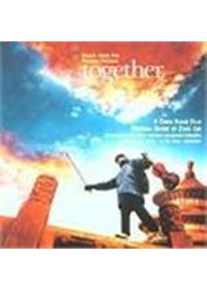 Various Artists - Together