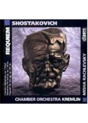 Dmitri Shostakovich - Chamber Symphony/Requiem For Strings [Swiss Import]