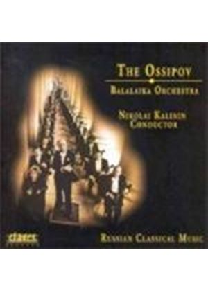 Ossipov Balalaika Orchestra - Russian Classical Music Vol. 1 [Swiss Import]