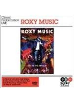 Roxy Music - Live At The Apollo (CD+ DVD) (Music CD)