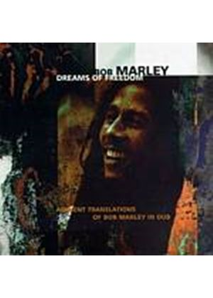 Bob Marley - Dreams Of Freedom (Music CD)