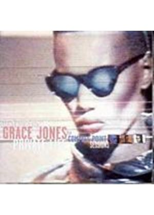 Grace Jones - Private Life: The Compass Point Sessions (Music CD)