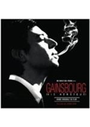 Various Artists - Gainsbourg (Vie Heroique) (Music CD)