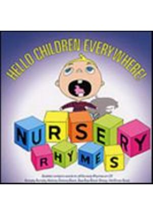 Various Artists - Nursery Rhymes (Music CD)