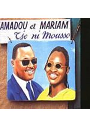 Amadou And Mariam - Tje Ni Mousso (Music CD)