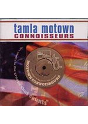 Various Artists - Motown Connoiseurs (Music CD)