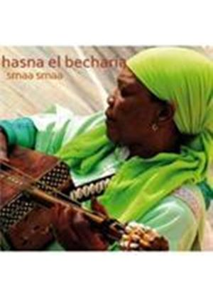 Hasna El Becharia - Smaa Smaa [Digipak] (Music CD)