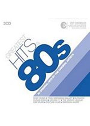 Various Artists - Greatest Hits Of The 80s (Music CD)