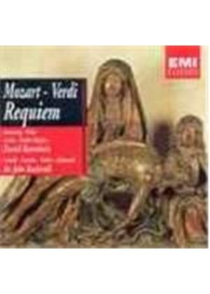 Various Artists - MOZART REQUIEM / BARENBOIM 2CD