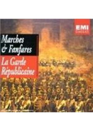GARDE REPUBLICAINE BAND - MUSIQUE MILITAIRE/GARDE REPUBL 2CD