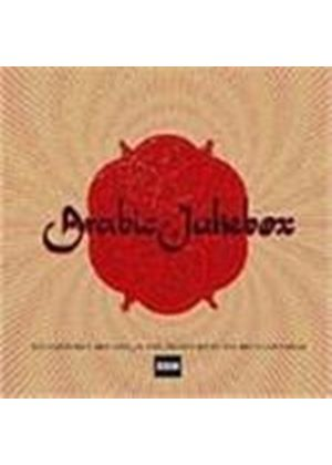 Various Artists - BBC Arabic Jukebox