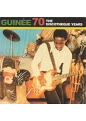 Various Artists - African Pearls Guinee 70 (Music CD)