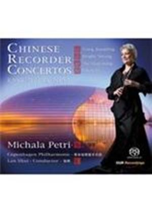Chinese Recorder Concertos (Music CD)