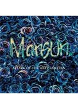 Mansun - Attack Of The Grey Lantern (Collector's Edition) (Music CD)
