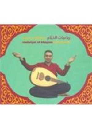 Mustafa Said - Roubaiyat El Khayyam (Music CD)