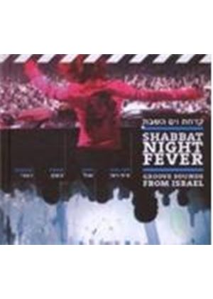 Various Artists - Shabbat Night Fever - Grooves (Music CD)
