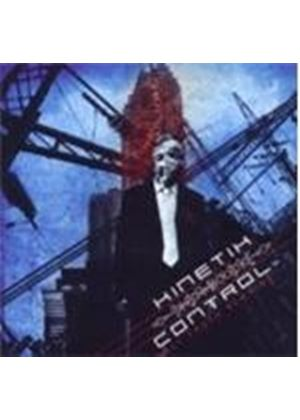 Kinetik Control - Only Truth Remains (Music CD)