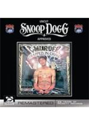C-Murder - Trapped In Crime (Music CD)