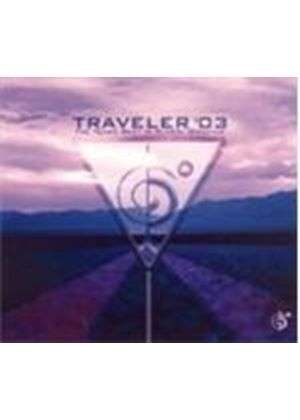 Various Artists - Six Degrees Presents Traveller 03 (Music CD)