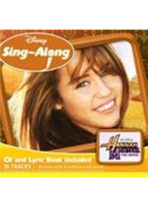 Various Artists - Disney Singalong - Hannah Montana The Movie (Music CD)