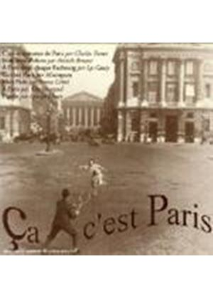 Various Artists - Ca C'est Paris