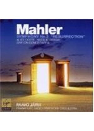 Mahler: Symphony No 2 (Music CD)
