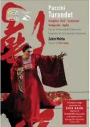 Puccini: Turandot (Turandot - 2008 Production Staged By Chen Kaige) [DVD]
