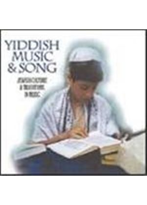 Various Artists - YIDDISH MUSIC AND SONG