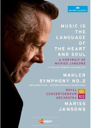 Mahler: Symphony No. 2 (Music CD)