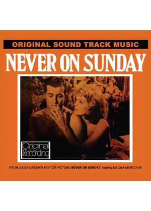 Various Artists - Never On a Sunday [Original Motion Picture Soundtrack] (Music CD)