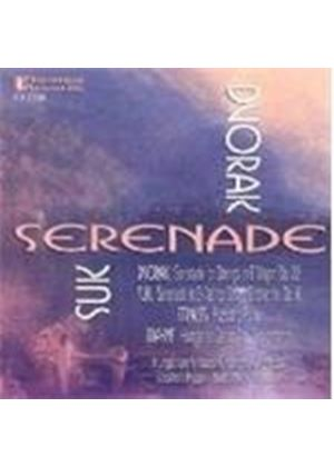 Dvorak/Suk - Serenades For Strings [European Import]