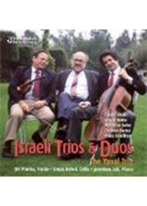 Israeli Trios and Duos