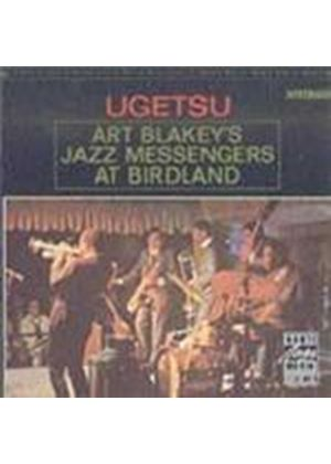Art Blakey & The Jazz Messengers - Ugetsu (Original Jazz Classics Remasters) (Music CD)