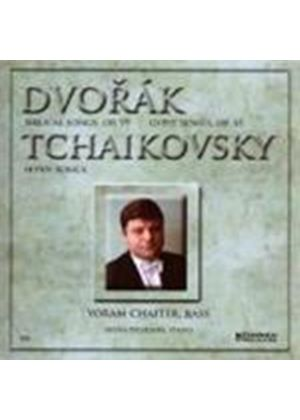 Dvorak/Tchaikovsky/Chaitera - Biblical Songs/Gypsy Songs/Seven Songs