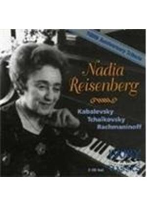 VARIOUS COMPOSERS - 100th Anniversary Tribute (Reisenberg)