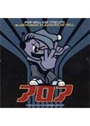 Pop Will Eat Itself - 16 Different Flavours Of Hell (Music CD)