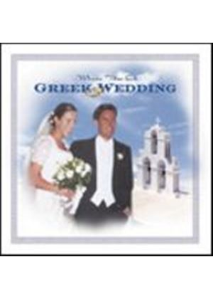 Various Artists - Music For A Greek Wedding (Music CD)
