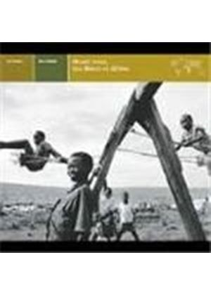 Various Artists - Burundi - Music From The Heart Of Africa