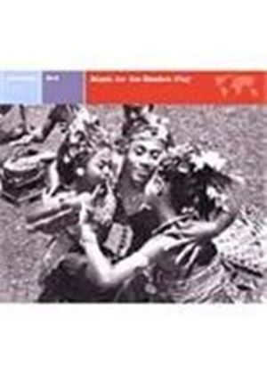 Various Artists - Bali - Music For The Shadow Play
