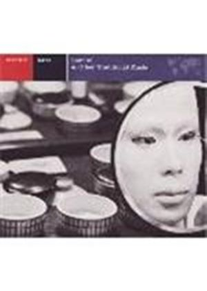 Ensemble Nipponia - Kabuki And Other Traditional Music (Music CD)